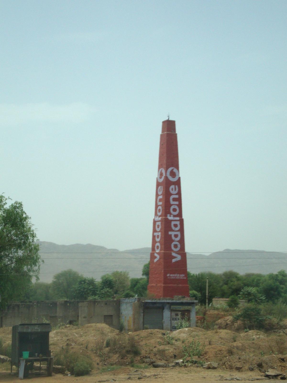 Vodaphone smokestack