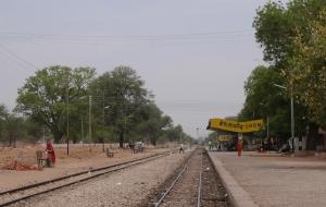 Chomun Samod platform