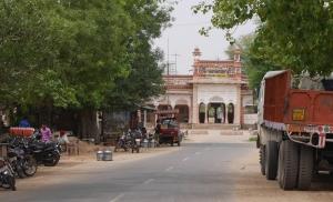 Chomun Samod station