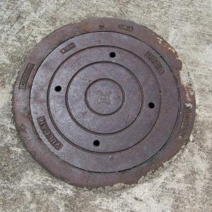 Alabama manhole cover