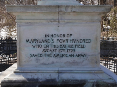 Maryland memorial inscription