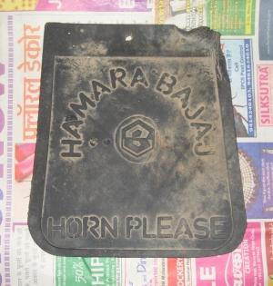 Hamara Bajaj