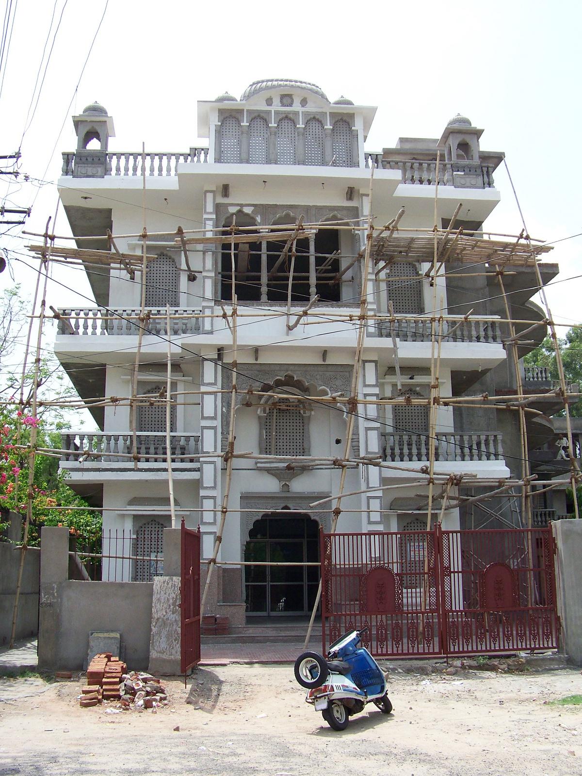 Rajput style building.