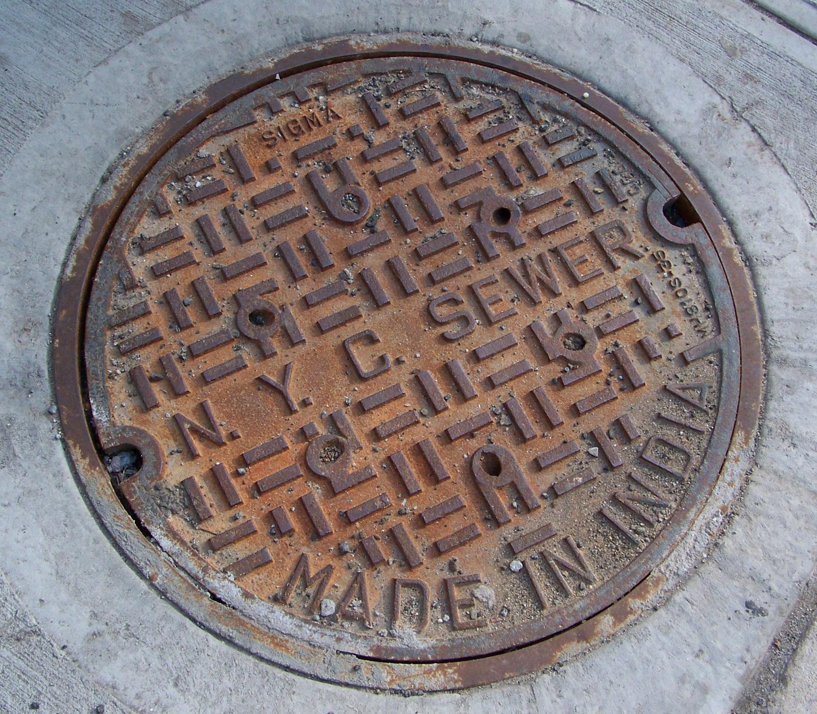 manhole-cover_nyc